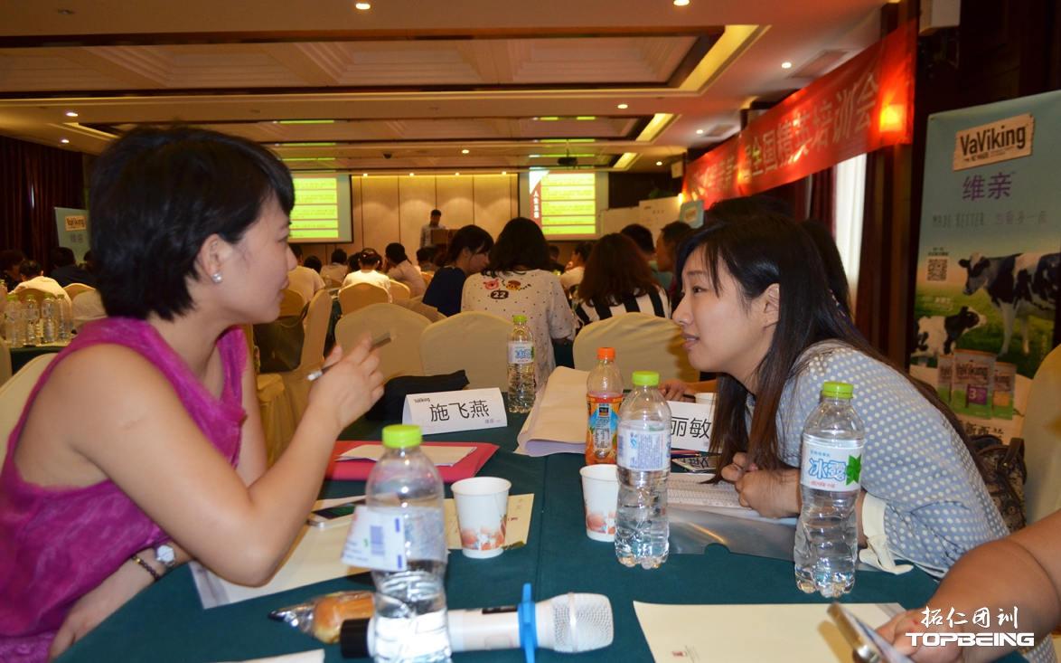 VaViking维亲奶粉第一届全国精英培训会,学员们热烈讨论,脑力激荡