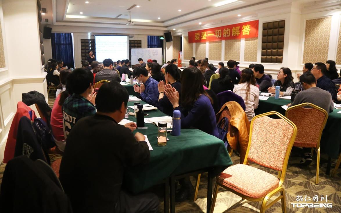杭州佑骏《组织运营管理模式》课程现场,学员分享中