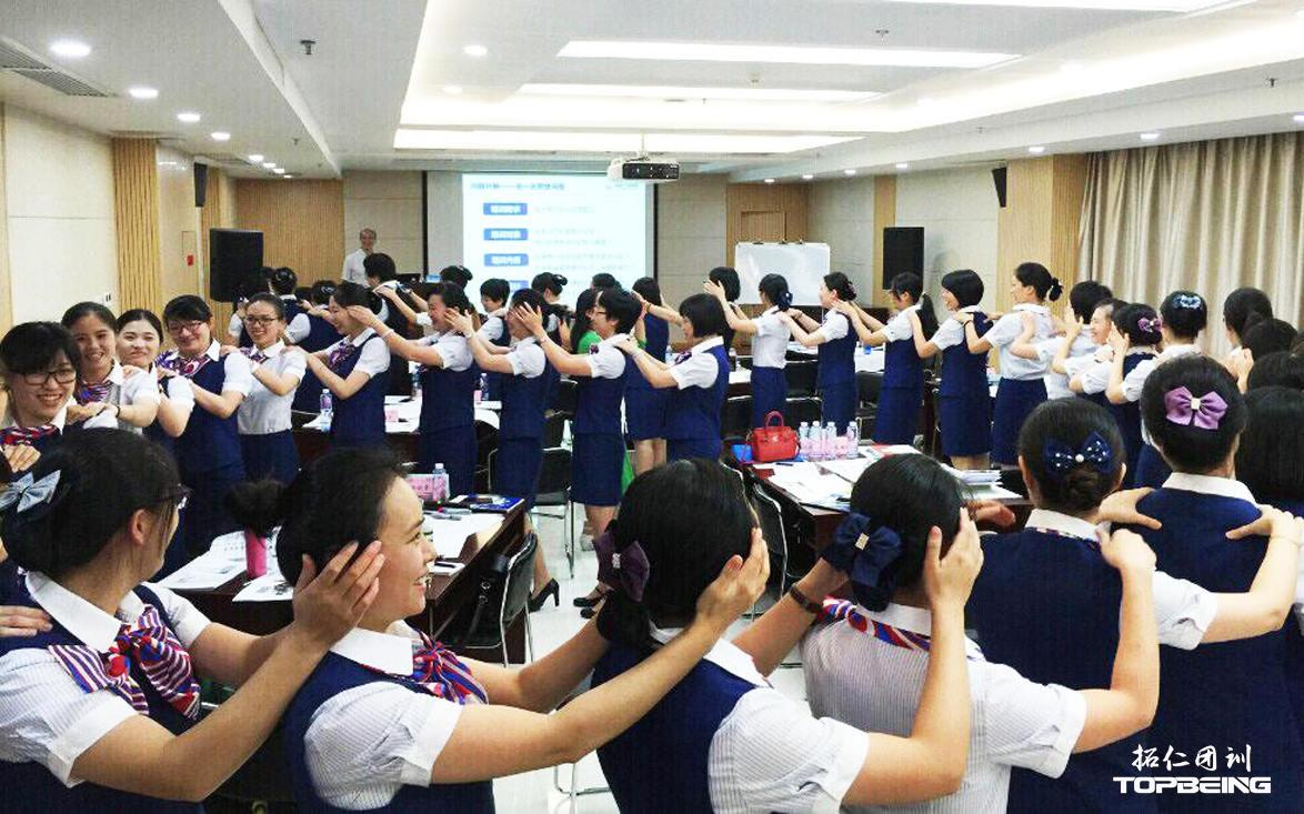 中国移动杭州分公司客服专员《电话商务礼仪》内训