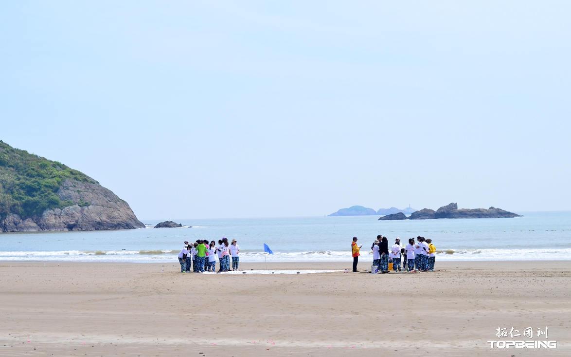 美丽的海滩,不仅挥洒汗水,更凝结团队之智慧