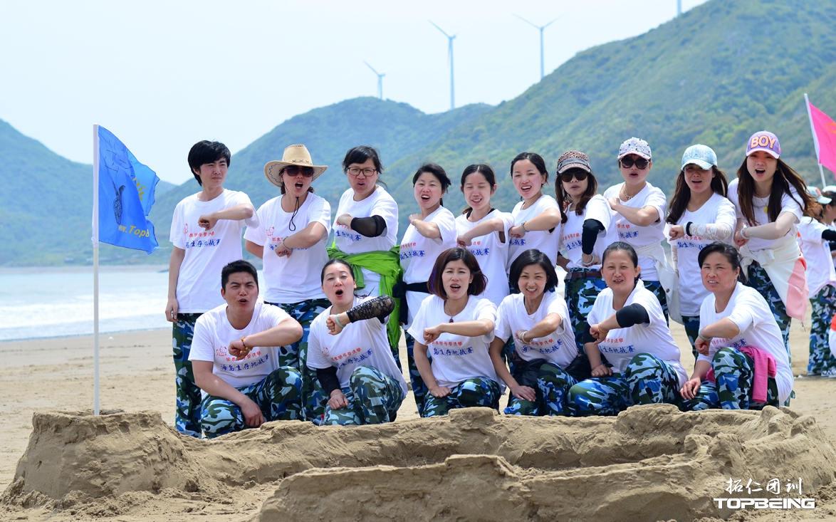 最后,用沙雕刻一个图腾,将团队文化升华