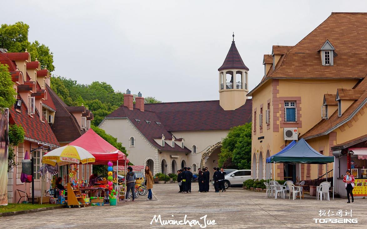 欧式小镇建筑