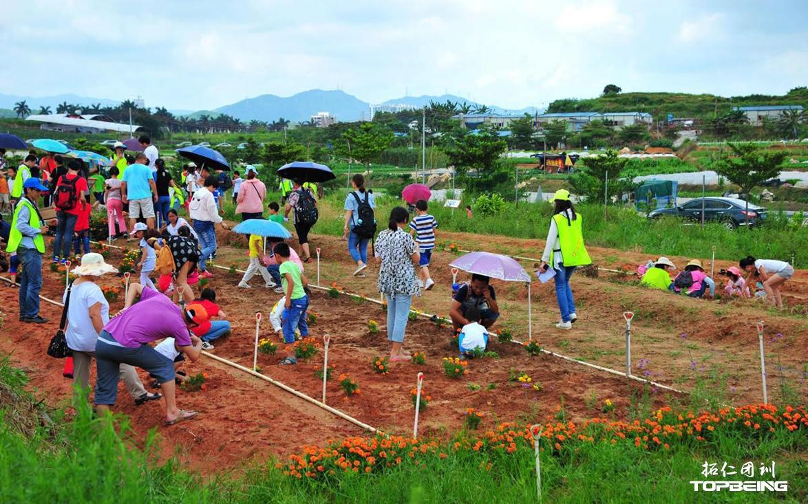 亲子园艺学农活动