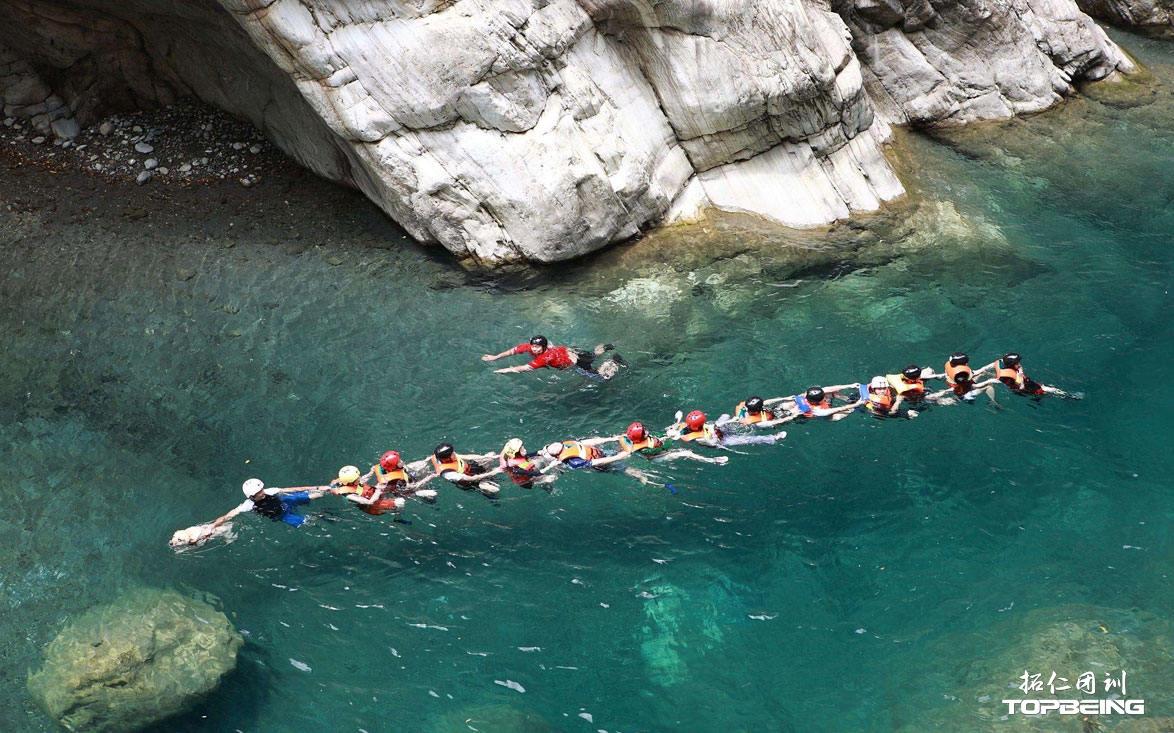 团队游水而渡