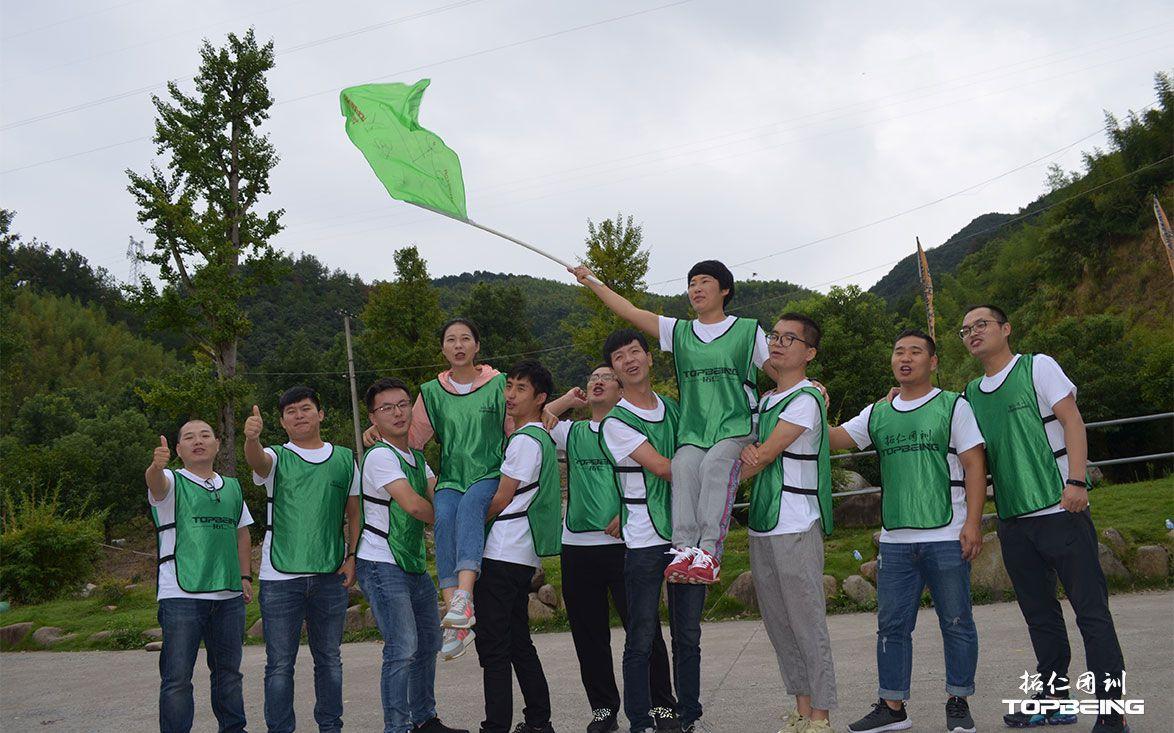 我们的旗帜在飘扬